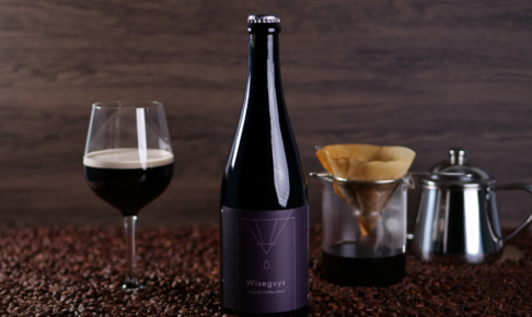 Wiseguys Imperial Coffee Stout