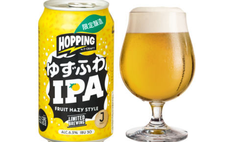 J-CRAFT HOPPING ゆずふわIPA