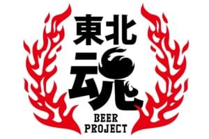 東北魂ロゴ