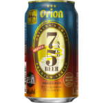 "<span class=""title"">「アサヒ オリオン75BEER」と「アサヒ オリオン75BEER IPA」を数量限定で発売</span>"