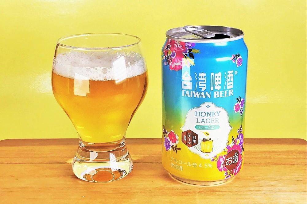 台湾ハニーラガー