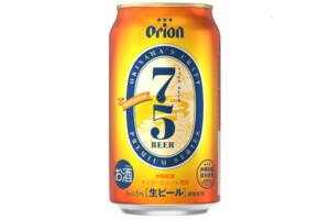 75BEER-フルーツセゾン
