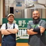 "<span class=""title"">遠野麦酒×BLACK TIDE BREWINGがコラボ!大量のホップを使ったトロピカルなビール発売</span>"