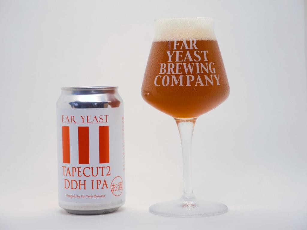 Far Yeast Brewing、設立10周年記念ビール「Far Yeast Tapecut 2 DDH IPA」を発売
