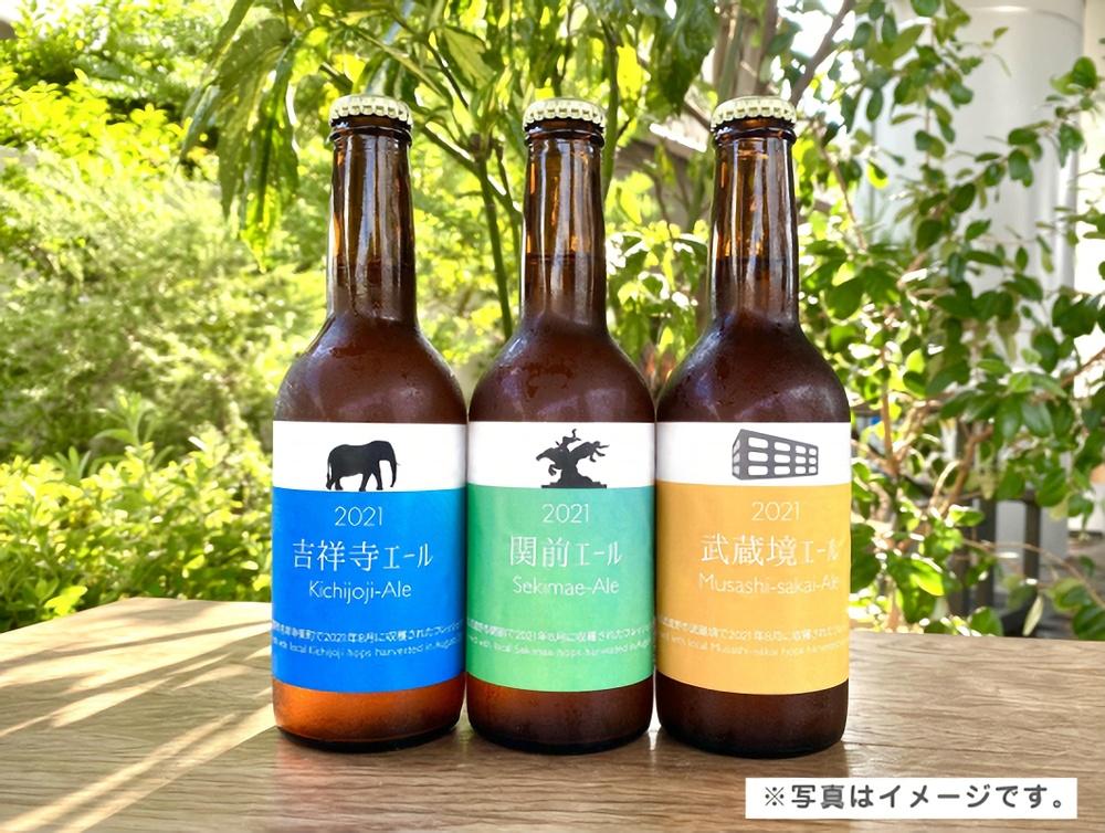 武蔵野でホップを育てよう!オリジナルビール発売記念