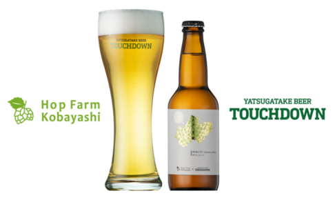 HOKUTO Japanese pilsner Fresh Hop Ver.1