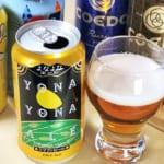 "<span class=""title"">コンビニで買えるクラフトビールをリサーチ!ビールの品ぞろえがいいコンビニは?</span>"