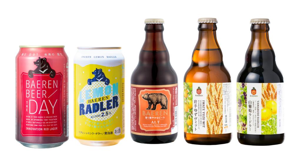 ビール5種