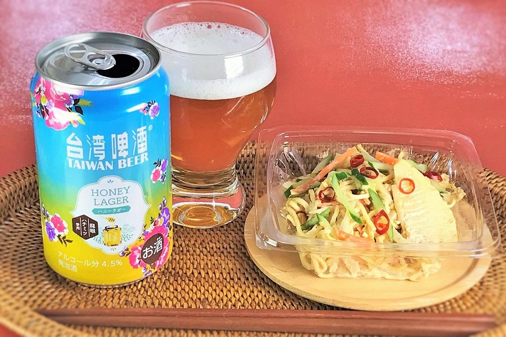 ビールとサラダ